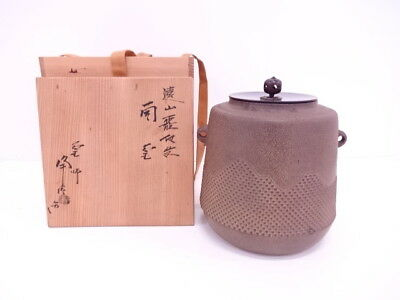 3133897: Japanese Tea Ceremony / Iron Kettle By Josei Sato / Mountains