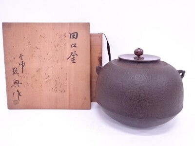 3133128: Japanese Tea Ceremony Iron Kettle By Keiten Takahashi Living National T