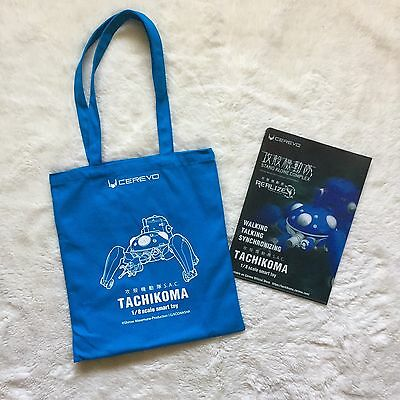 Ghost In The Shell Tote Bag + Paper Filing Folder Tachikoma Anime Expo 2017
