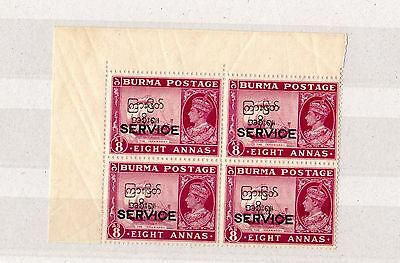 Burma KGVI 1947 8A Interim Service O/P Margin Block of 4 MNH X7308