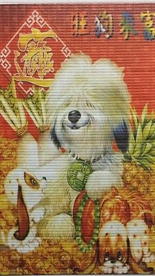 (Lucky Dog) Paper Cane Wall Painting Art Scrolls -2018 Calendar