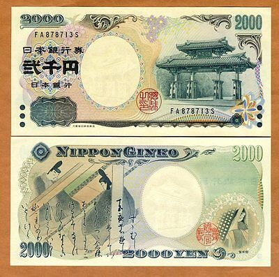 Japan, 2000 Yen, ND (2000), P-103b, UNC > Commemorative