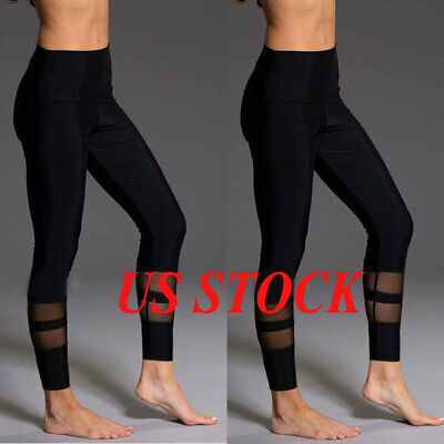 US Stock Women Yoga Fitness Leggings Running Gym Stretch Sports High Waist Pants