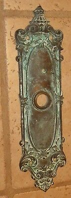 Huge Heavy Brass Art Nouveau Deco Victorian Door Knob Plate Lock Hardware