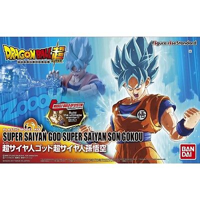 Figure Rise Standard Dragonball Z Super Saiyan God SS Son Goku model kit Bandai