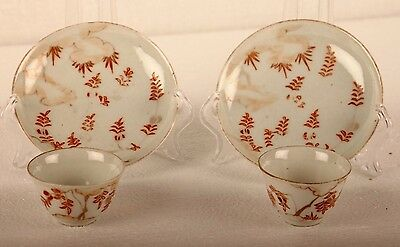 Antique Chinese porcelain cups and saucers,18th century,rouge de fer g condition
