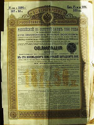 Russian Gold 3% Loan. Certificate for 1 bond of 125 Rubles, Issue of 1896
