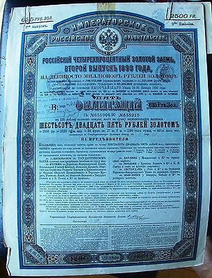 Russian Gold 4% Loan. Certificate for 5 bonds of 625 Rubles, 2nd Issue of 1890