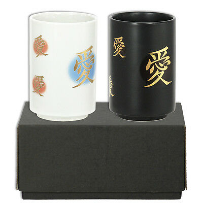 "Set of 2 Japanese 3.5""H Porcelain ""AI"" Love Tea Cups Gift Box Set, Made in Japan"