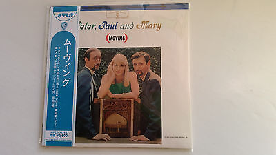 PETER, PAUL AND MARY ( MOVING ) - JAPAN MINI LP CD in MINT CONDITION