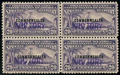 "Philippines #e9 ""victory"" Block Of 4 Extremely Rare  Xf Og Nh // Xlh Cv $4014"