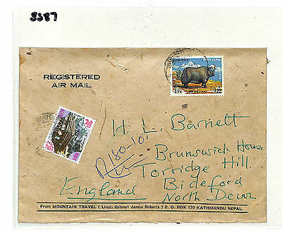 SS87 NEPAL GB Scarce Commercial Registered Airmail: Samwells-covers