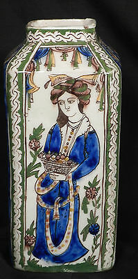 Antique Persian  Terra Cotta Faience majolica Portrait vase Islamic Art Pottery