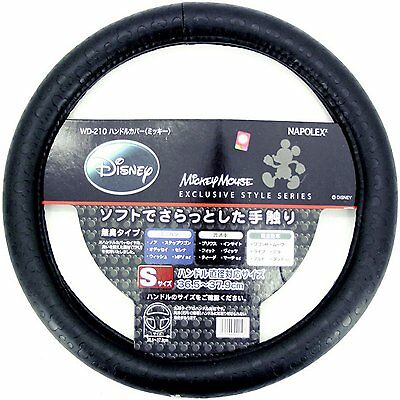 Disney Mickey Mouse Car Steering Wheel Cover NAPOLEX WD210 Free shipping