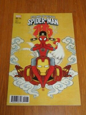 Spiderman Spectacular Peter Parker #1 Marvel Comics Wang Variant