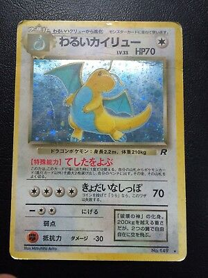 Dark Dragonite Japanese Pokemon Card Team Rocket Set HOLOGRAPHIC RARE