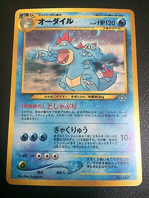 Feraligatr Neo Genesis Set Japanese Pokemon Card HOLOGRAPHIC RARE