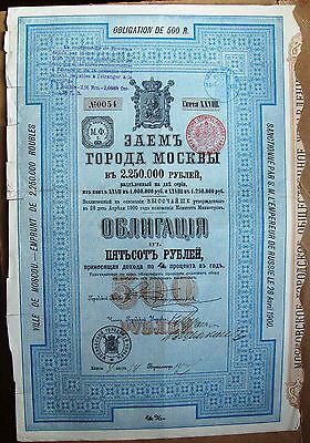 Russian 500 Rubles Bond. 4% Loan of Moscow, 1900.
