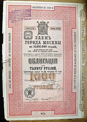 Russian 1000 Rubles Bond. 4% Loan of Moscow, 1901.*