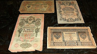 LOT x 4 PCS CZARIST RUSSIA BANKNOTES - OVER 100 YRS OLD - POOR COND -  FRAMED?