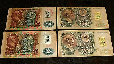 LOT x 4 PCS TRANSNISTRIA 100 & 200 RUBLES (STAMP ON USSR NOTES) - 99c START!