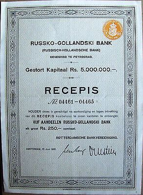 Russian-Holland Bank.  Receipt for 250 Rubles  dated 6/1916