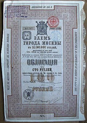 Russian 100 Rubles Bond. 4% Loan of Moscow, 1901 with  talon & 7 coupons