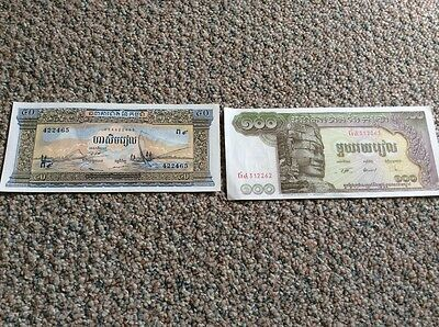 Cambodia 50 and 100  Riels also 6 1979 Cambodian notes