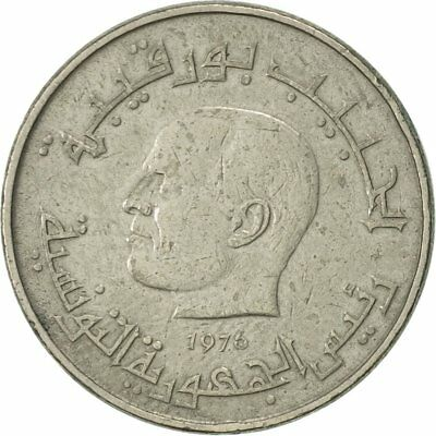 [#417491] Tunisia, 1/2 Dinar, 1976, Paris, EF(40-45), Copper-nickel, KM:303