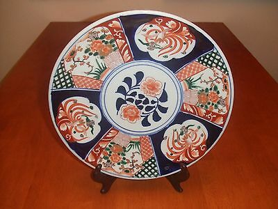 Mid Century Imari Charger Plate Excellent Condition Great Color Yamakotu Kiln