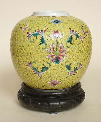 Vintage Chinese Famille Rose Ginger Jar on Pierced Wooden Stand