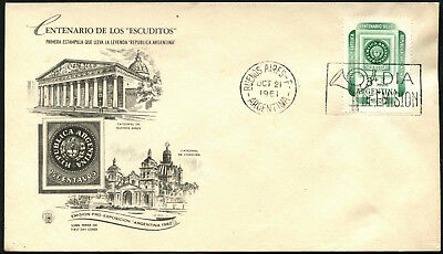 Argentina 1961 Philatelic Exhibition FDC First Day Cover #C43391