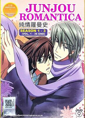 ANIME UK JUNJOU ROMANTICA Season 1-3 Full TV Series DVD (BK0205)