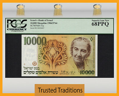TT PK 51a 1984 ISRAEL 10000 SHEQALIM BANK OF ISRAEL PMG 68 EPQ SUPERB GEM NEW!!!
