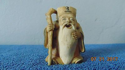 Vintage Japanese Netsuke (like) Piece