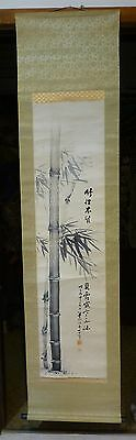 Vintage Antique Japanese Asian Scroll Wall Hanging