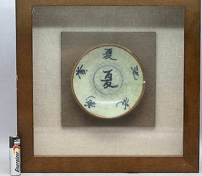 Vintage Chinese Blue & White Hand Painted Tea Bowl In A Quality Wooden Frame
