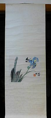 Vintage or Antique Japanese or Asian Scroll Flowers signed