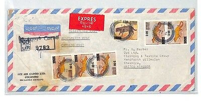 BM367 1981 SRI LANKA Surcharged ANIMALS Issue Registered Express Cover CARGO PTS