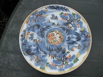 LARGE ANTIQUE 19th  MEIJI IMARI JAPANESE KUTANI PLATE Enamel & Gold Hand Painted