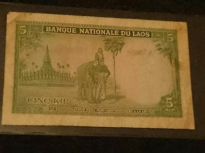 Laos old banknote