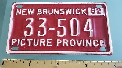 1962 Miniature Bicycle License Plate New Brunswick Canada Cereal Premium Toy Old