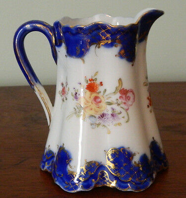 Antique Hand Painted Cobalt Blue, Gold, White Cream Pitcher 4 ½""