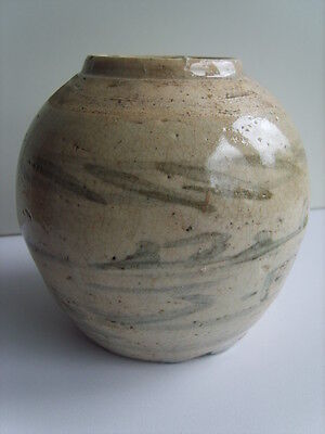 Chinese Ginger Jar unmarked  Song Dynasty