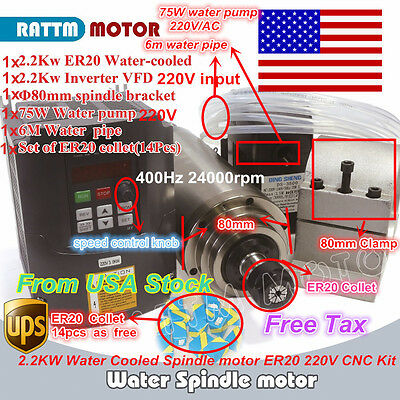 USA Ship 2.2KW Water Cooled Spindle Motor ER20+ VFD 220V+80mm Clamp+Pump+Collet