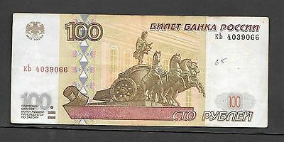 100 Rubles Russia,  Circulated Banknote 1997