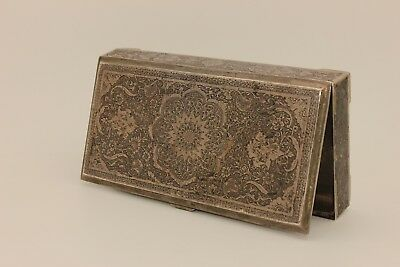 Antique Original Silver Persian Amazing Islamic Handmade Box