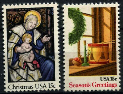 USA 1980 SG#1816-7 Christmas MNH Set #D55513