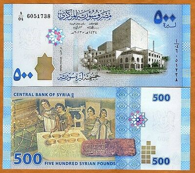 Syria, 500 pounds, 2013 (2014), P-115, UNC