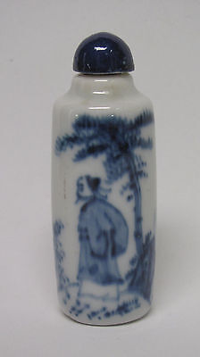 Vintage? Reproduction? Chinese Snuff Bottle w/spoon